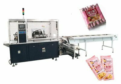 Flow wrapper SP800W